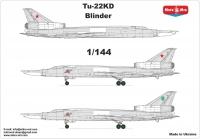 Стратегический бомбардировщик Ту-22КД
