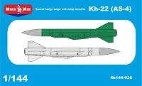 """Крылатая ракета Х-22 (AS-4 """"Kitchen"""")"""