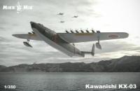 Летающая лодка Kawanishi KX-03