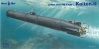 Kaiten-II Japan suicide torpedo
