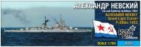Aleksandr Nevsky light cruiser Pr.68bis, 1952