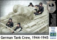Немецкие танкисты 1944-45 годы