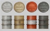 Немецкие 200-л бочки для горючего WWII