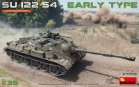 САУ СУ-122-54 раннего выпуска