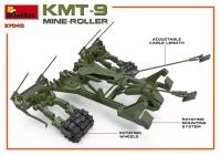 Колейный минный трал КМТ-9