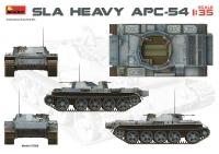 Тяжелый БТР-54 армии Южного Ливана