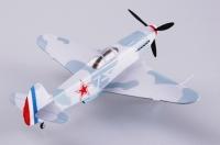 Самолёт Soviet Yak-3 1st Guards Fighter Div. 1945