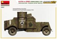 Бронеавтомобиль AUSTIN 3 серии с интерьером. Россия, Чехословакия