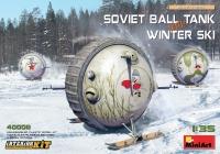 Советский шаротанк на лыжах с интерьером