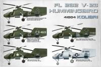 "Вертолет FL 282 V-23 ""Kolibri"""