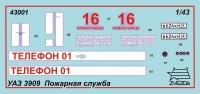 """УАЗ """"3909"""" Пожарная служба"""