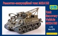 Ремонтно-эвакуационная машина M32A1B3