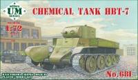 Огнеметный танк ХБТ-7