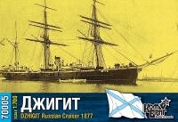"""Клипер """"Джигит"""", 1877 г."""