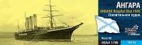 "Госпитальное судно ""Ангара"", 1905 г."