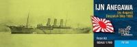 """Посыльное судно IJN """"Anegawa"""" (ex-Angara), 1905 г."""