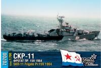 Фрегат СКР-11 пр. 159, 1964 г.
