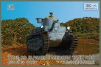 Японский танк T-89 Kou бензиновый ранний