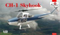 Самолет CH-1 Skyhook