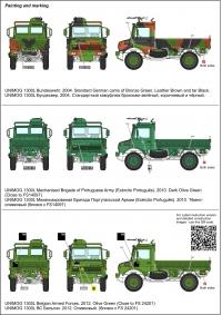 Армейский 2-т грузовик UNIMOG U1300L