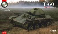 Советский легкий танк Т-60 с пушкой ЗИС-19