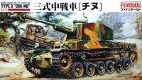 """Танк IJA Type3 Medium Tank """"Chi-Nu"""""""