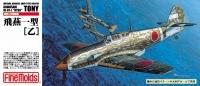 "Самолет IJA Kawasaki Type3 Fighter Ki-61-1 Otsu ""Tony"""