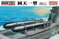 Торпеда IJN Human Torped KAITEN TYPE 1 (Contain 2 ships)