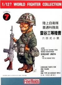 Солдат JGSDF Infantry Man & Type64 Rifle