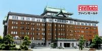 Строение Aichi Prefectual Government Main Bullding NEW