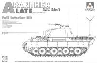 Немецкий танк Panther Ausf. A поздняя версия с полным интерьером