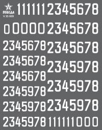 Цифры для бронетехники. Вариант 1. Высота: 8,64/10,08 мм. СССР, Россия, другие страны.