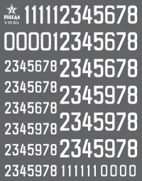 Цифры для бронетехники. Вариант 1. Высота: 7,20/11,52 мм. СССР, Россия, другие страны.