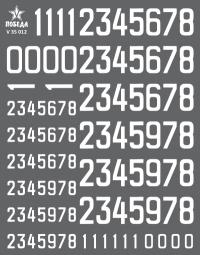 Цифры для бронетехники. Вариант 1. Высота: 6,48/12,24 мм. СССР, Россия, другие страны.