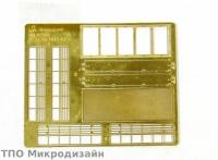 Т-34/76 1941-43 гг. Сетки