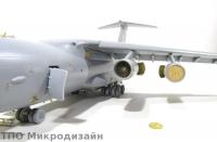 Самолет разработки ОКБ Ильюшина, тип 76. Заглушки и колодки (Звезда)