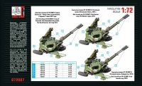 Модернизированная ЗУ-23/30М1-4