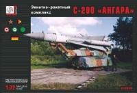 """Зенитно-ракетный комплекс С-200 """"Ангара"""""""