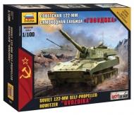 Советская самоходная гаубица Гвоздика