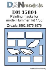 маска для модели Хаммер (Звезда 3662,3575,3576)