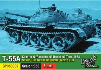 Soviet/Russian T-55A main battle tank, 1958, 5 pcs.