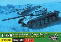 Soviet/Russian T-72A main battle tank, 1973, 5 pcs.