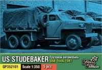 US Studebaker US6 Truck, 1941, 5 pcs.