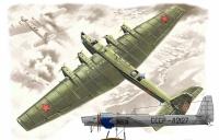 Советский тяжелый бомбардировщик ТБ-3 / транспортныйсамолет полярной авиации Г-2