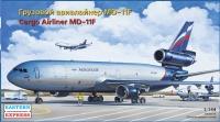 Авиалайнер MD-11F GE Cargo Aeroflot