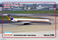 Авиалайнер MD-80 ранний JAS (Limited Edition)