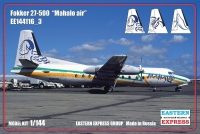 Fokker F-27-500 Mahalo Air (Limited Edition)