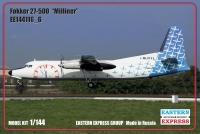 Fokker F-27-500 Milliner (Limited Edition)