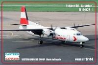 Fokker F-50 Austrian (Limited Edition)