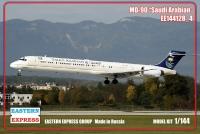 Авиалайнер MD-90 Saudi Arabian (Limited Edition)